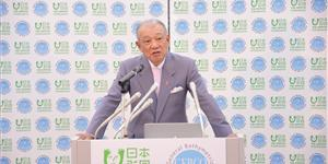 Yohei Sasakawa launches the operational phase of The Nippon Foundation – GEBCO Seabed 2030 project