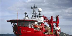 File Image: A Subsea 7 offshore support vessel. CREDIT: Subsea